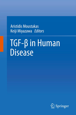 TGF-βの機能不全と病気の関係